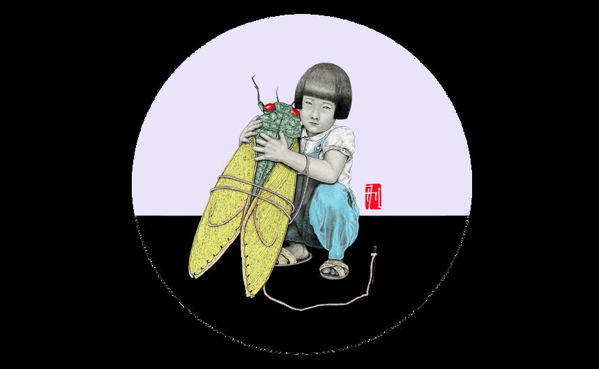 WEB_A3_Luckier_cicada_print_rgb_2 copy.png