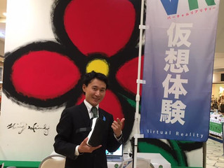 東京でVR体験会を実施しました