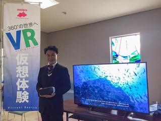 千年サンゴの4K映像とVR体験を実施しました!