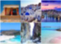 excursions on Crete, экскурсии на крите