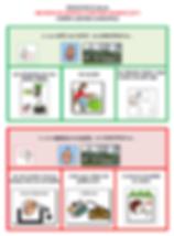 resultados picto enc usuarios 2019.PNG