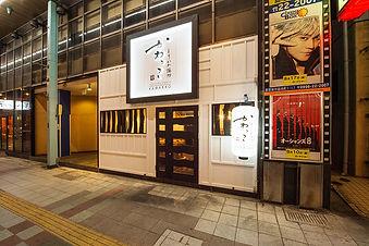 6PH_9808.jpg