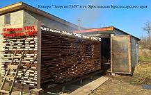 В ст. Ярославской
