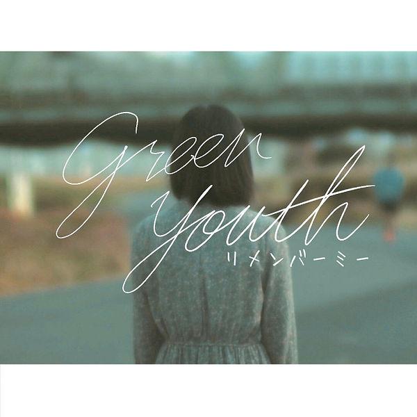 green youthジャケ.jpeg