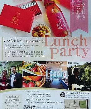 lunchparty.jpg