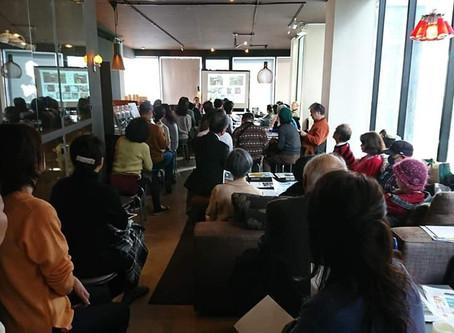 温泉のある暮らし 大分県トークイベントを開催!