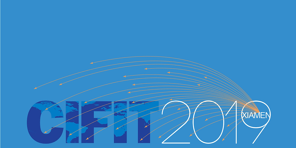 China International Fair for Investment & Trade (CIFIT) 2019