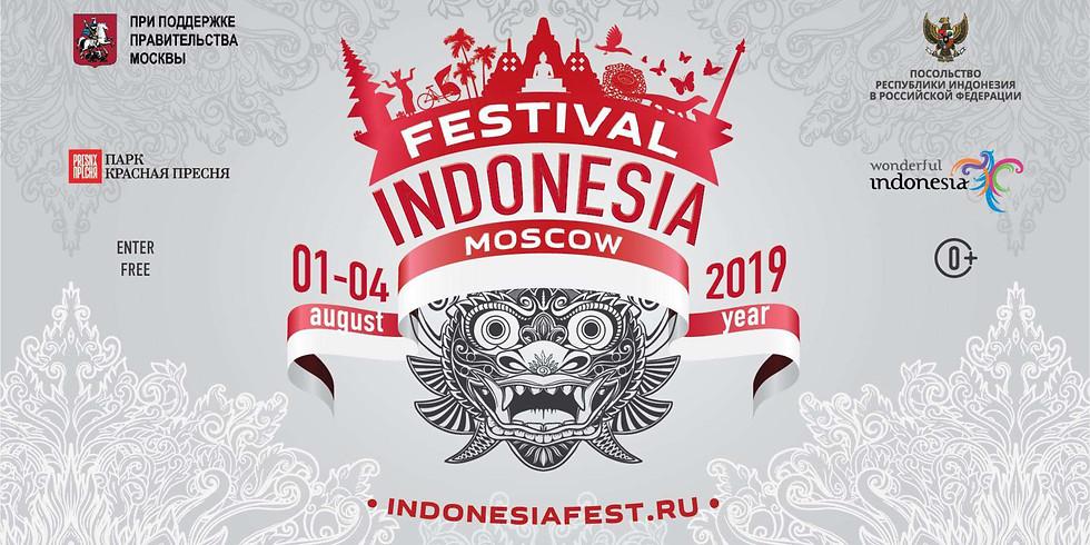 Festival Indonesia Moskow