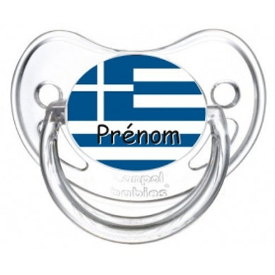Tétine Gréce