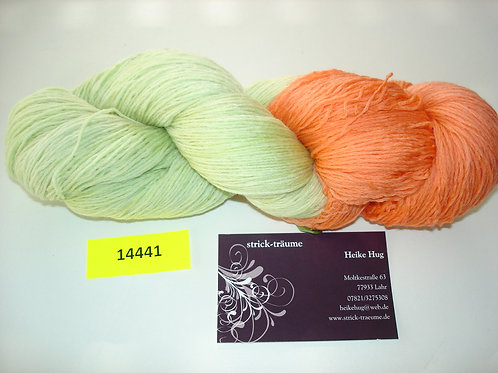 kiwi/orange