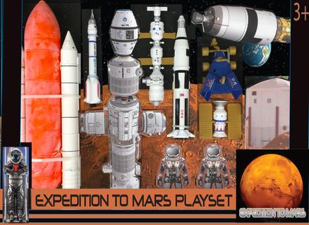 MARS BOX-SMALLER.jpg
