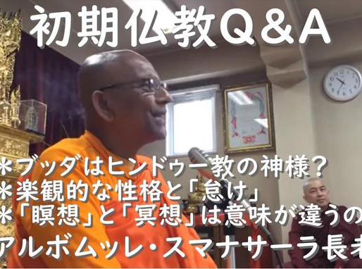白澤輝さんのご協力で日本語字幕を作成しました。善哉!