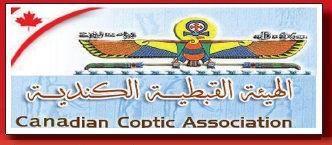 Coptic Assn Logo.jpg