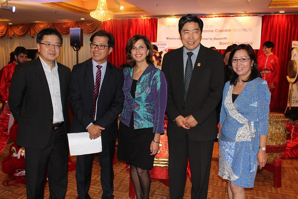 Chinese fundraising Event