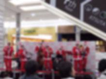 Atsuta AEON 2018 2.jpg