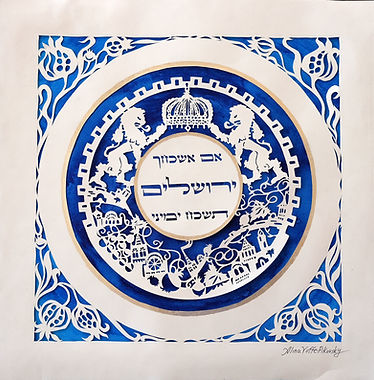 07_If_I_forget_you_O_Jerusalem_Alina_Yof