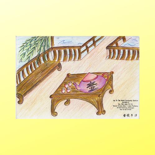 黄顺平 - 18 Years Old (House of Joy)