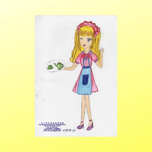叶俽妤 - 12 Years Old (Charis Mantin)