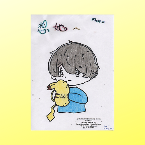 Xiiao En - 18 Years Old (House of Joy)