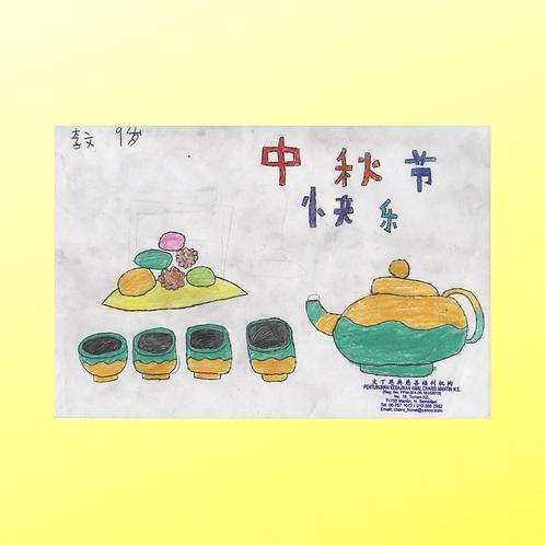 李文 - 9 Years Old (Charis Mantin)