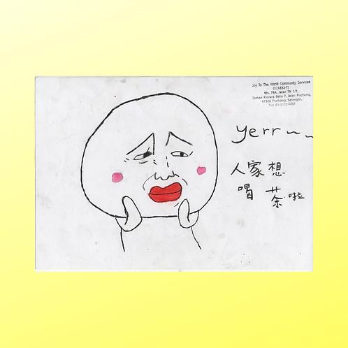 祯豪 - 15 Years Old (House of Joy)
