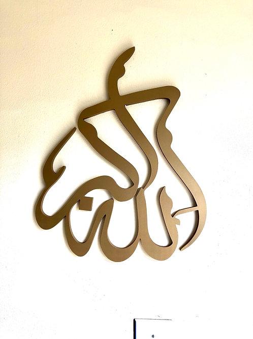 Golden Edition: Allahu-Akbar