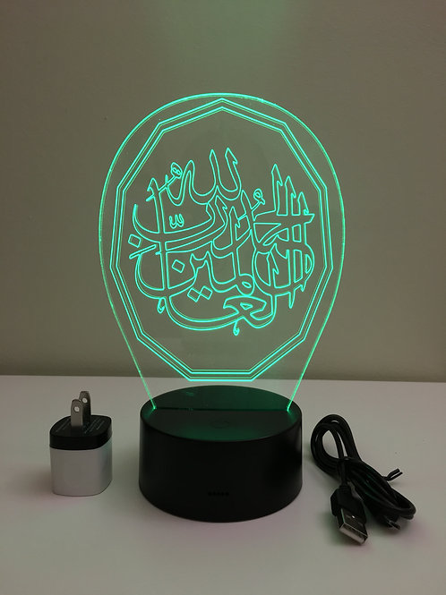 7 Color Changing LED Lamp with Islamic Caligraphy (Alhumdulilah....)
