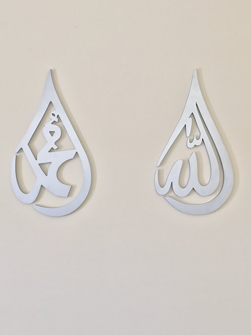 Silver Single Layered Allah and Muhammad Pair Only