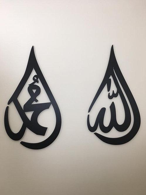 Large Single Layered Allah/Muhammad