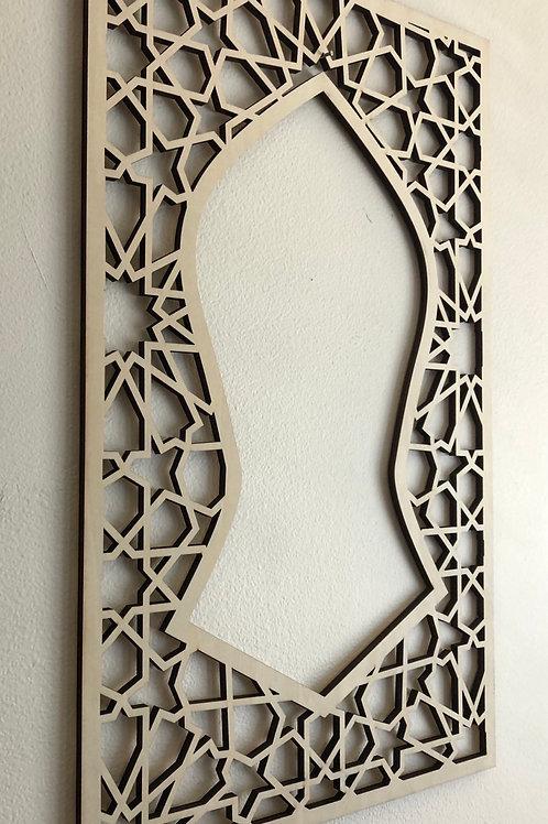 Islamic Pattern 2 [Wooden]