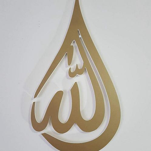 Golden Edition: Single Layered Allah & Muhammad
