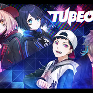 「TUBEOUT Vol.6」に出演決定!!