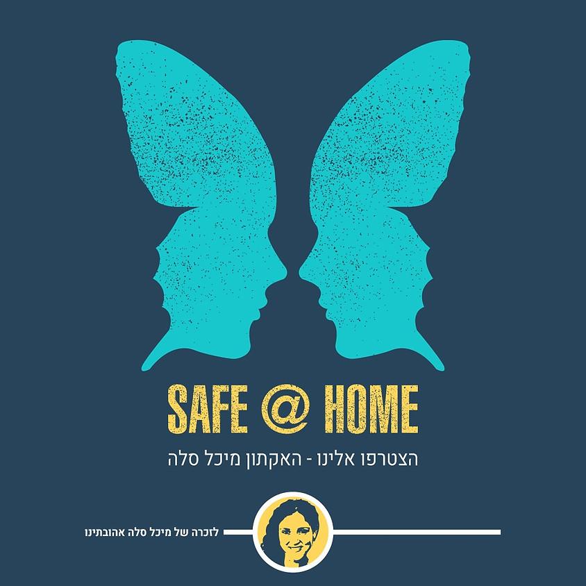 SAFE @ HOME (1)
