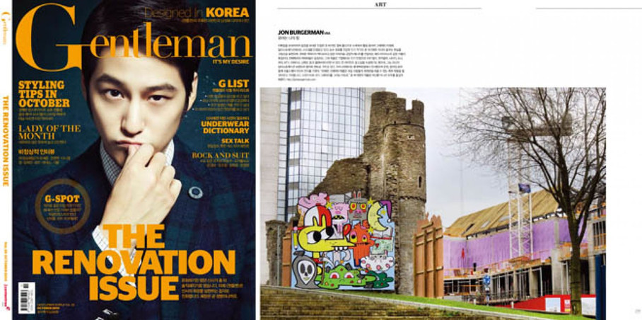 gentleman_magazine_d56e88be2b8cbf667cc52