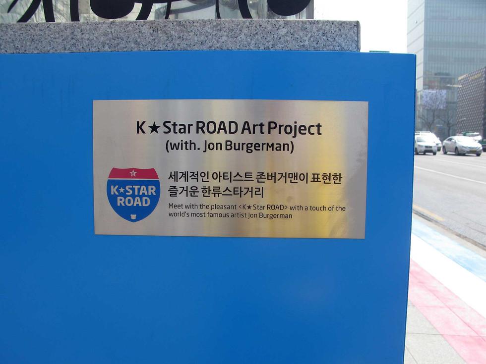 seoul-subway3-2015jpg