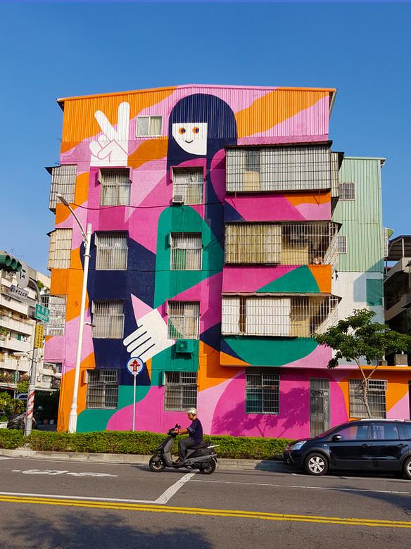 TaiwanmuralWWfront.jpg