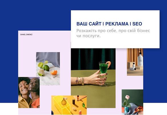 promotion-illustration.jpg