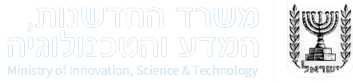 Israel ministary of science