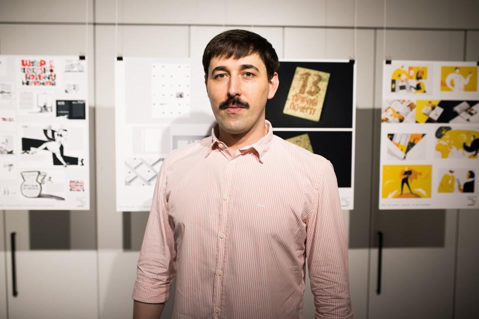 Mykola Kovalchuk