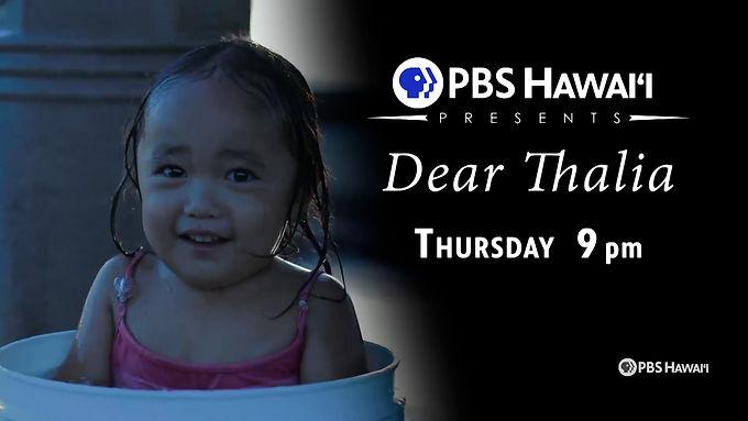 PBS Hawai'i Presents