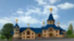 Иверской_ - Рисунок2.jpg