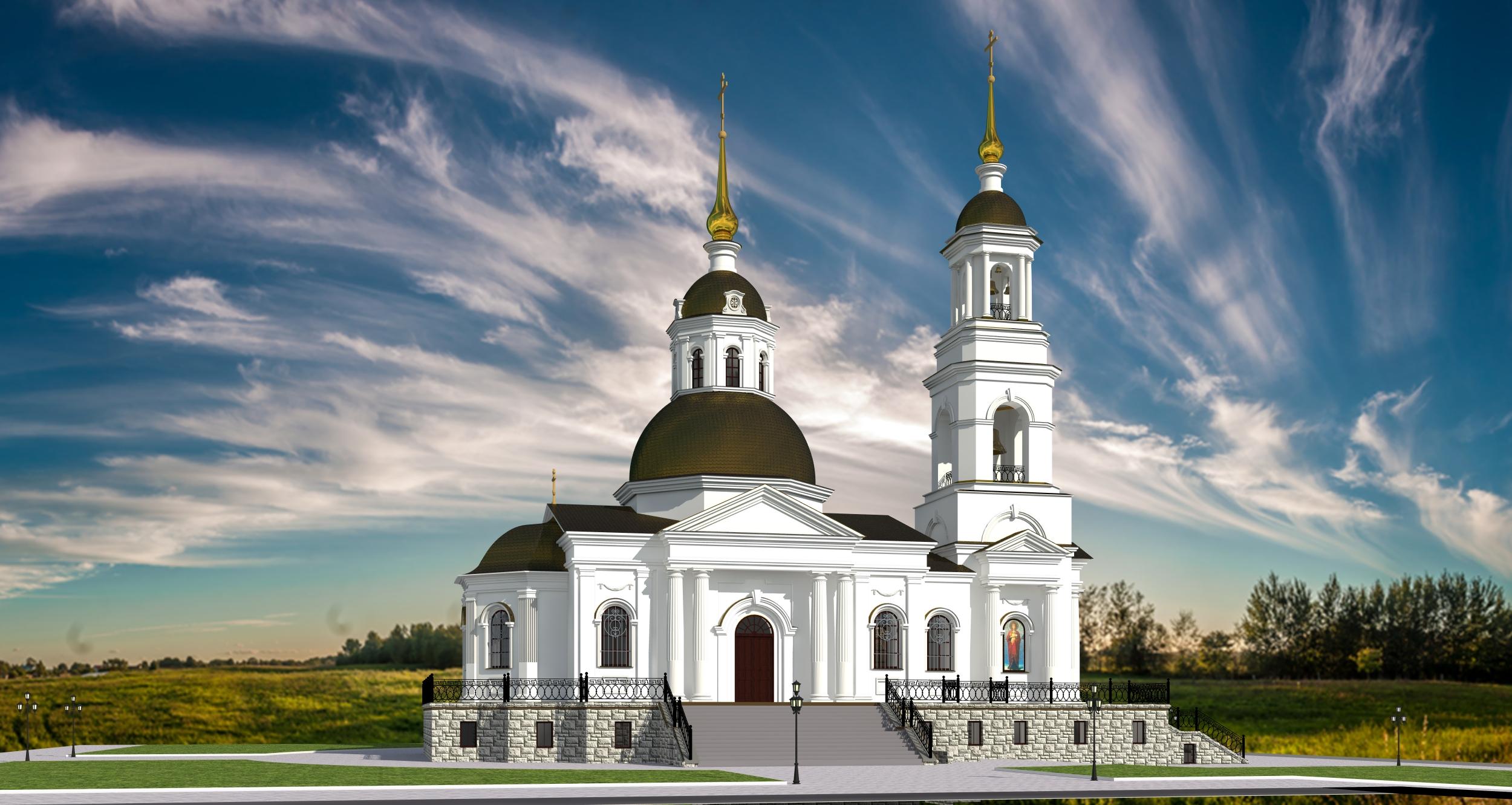 Храм Преображение Господня