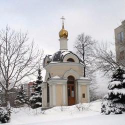 Часовня Св. Николая Чудотворца