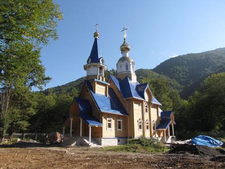 Репортаж из села Псху, Абхазия
