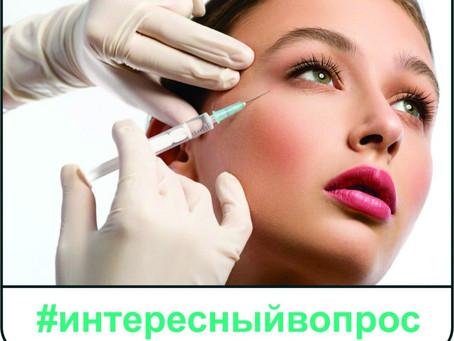 Как работи Botox?