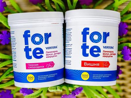 Предимства на Vertera Forte Gel