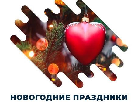 💥 Синдром на празничното сърце или защо зимните празници са толкова рискови 💥