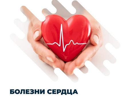 Сърдечни заболявания - външни признаци и проблеми