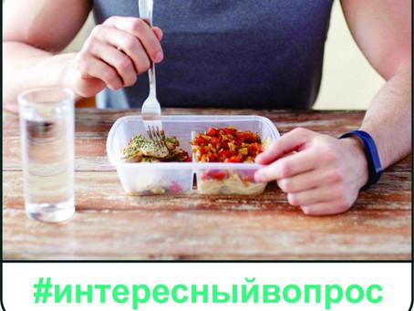 Вредно ли е да се пие по време на хранене?