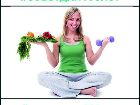 Не надценявайте здравето си